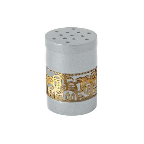 Besamim Havdalah Clove Spice Box in Silver with Gold Jerusalem Cutout - Yair Emanuel