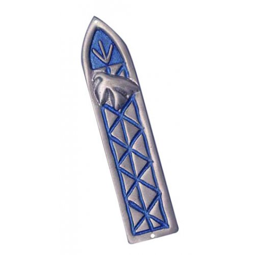 Blue Mezuzah Case Dove, Shin and Criss-Cross Design - Aluminum by Shraga Landesman