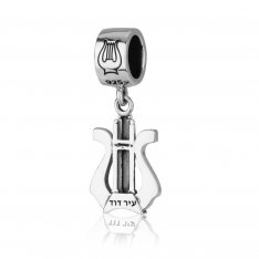 Bracelet Charm in King David Lyre Image - Sterling Silver