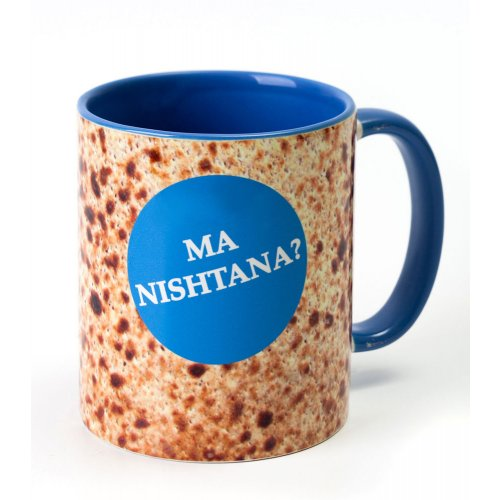 Coffee Mug for Pesach with Ma Nishtana on a Matzah Background - Barbara Shaw