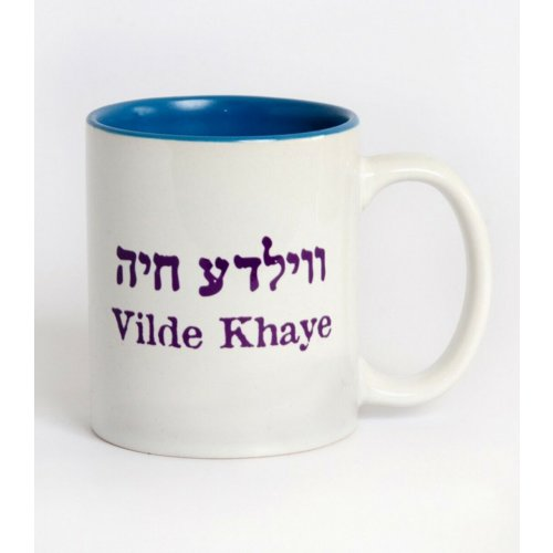 Coffee Mug with Vilde Khaye, Lively One, in Hebrew and English – Barbara Shaw