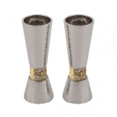 Cone Shaped Candlesticks with Gold Jerusalem Band, Hammered Silver - Yair Emanuel