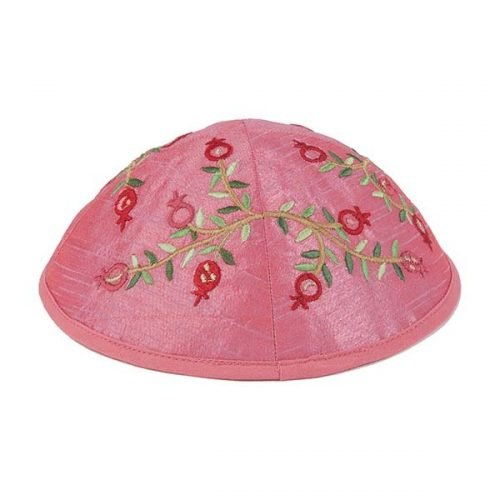 Contemporary Pink Kippah Embroidered with Red Pomegranates by Emanuel