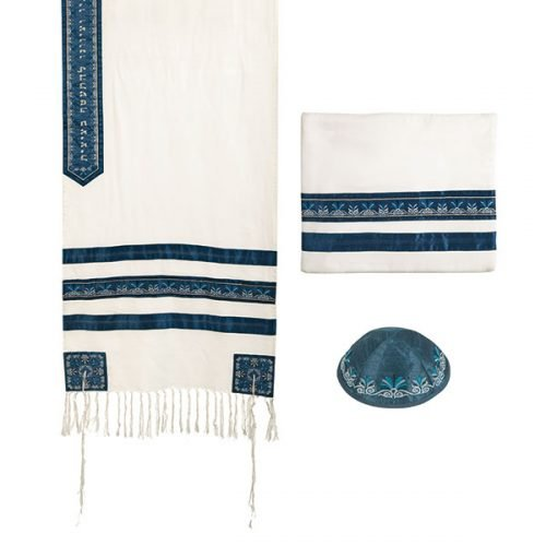 Cotton/Polyester Tallit Set by Emanuel - Blue Decorative Stripes