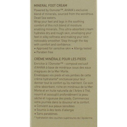 Dead Sea Minerals Foot Cream by Ahava