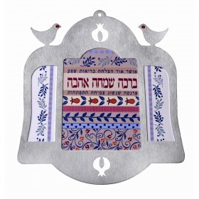 Decorative 3 Panel Wall Decoration with Hebrew Blessings - Dorit Judaica