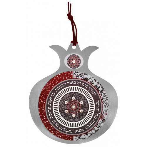 Decorative Pomegranate Wall Hanging, Hebrew Home Blessing, Maroon - Dorit Judaica