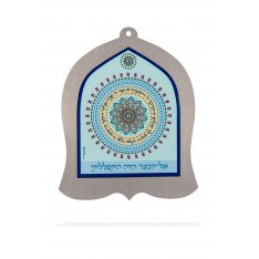 Dorit Judaica Wall Plaque - Hebrew Blessing to Son