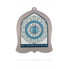 Dorit Judaica Wall Plaque -Ilan Blessing for Parents
