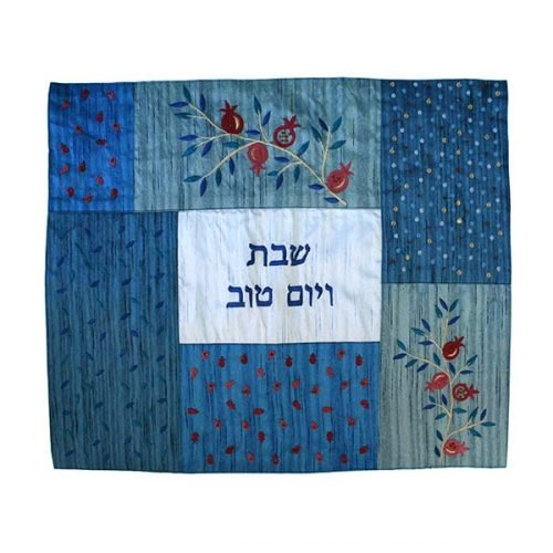 Embroidered Challah Cover, Blue with Pomegranates - Yair Emanuel