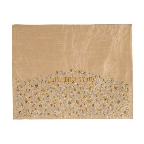 Embroidered Challah Cover, Gold Pomegranates on Gold - Yair Emanuel