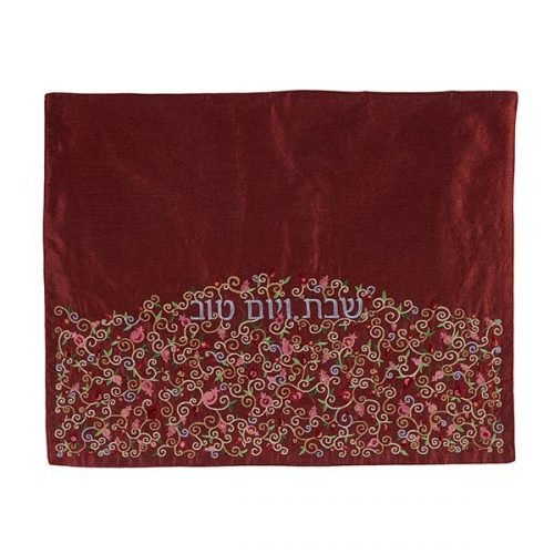 Embroidered Challah Cover, Maroon Pomegranates on Maroon - Yair Emanuel