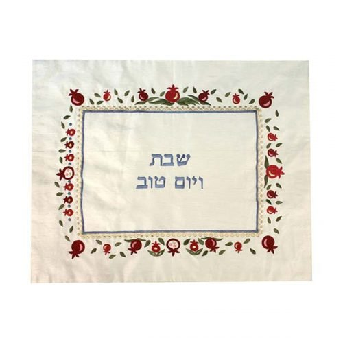 Embroidered Raw Silk Challah Cover, Red Pomegranates Frame - Yair Emanuel