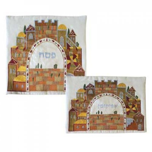 Embroidered Silk Matzah & Afikoman Set, Gold Jerusalem Arch - Yair Emanuel
