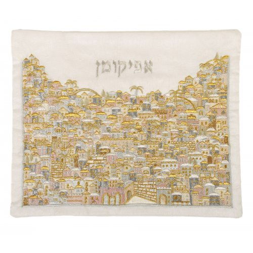 Embroidered Silk Matzah & Afikoman Set, Gold and Silver Jerusalem - Yair Emanuel