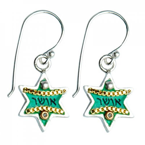 Ester Shahaf Happiness Earrings