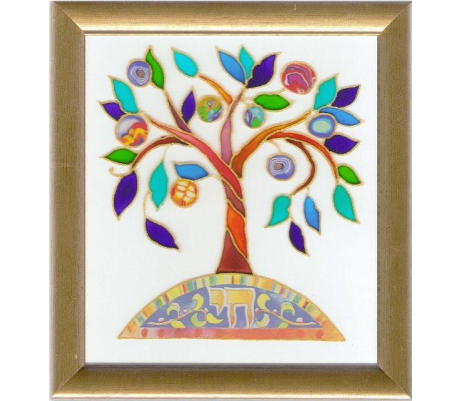 Etz Chaim Tree of Life Framed Wall Blessing - Dvora Black | canaan ...
