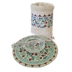 Four-Piece Gift Set, Honey Dish and Towel with Decorative Pomegranates - Dorit Judaica