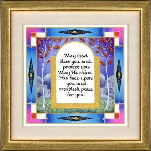 Framed Wall Blessing - Jerusalem and Kohen's Blessing