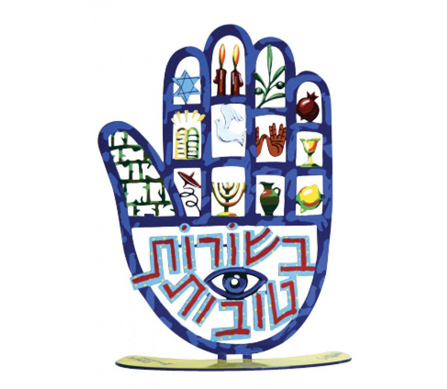 Free Standing Hamsa Sculpture Jewish Symbols Besurot Tovot By