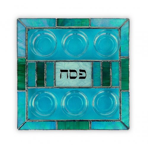 Friekmanndar Shades of Turquoise Glass Seder Plate