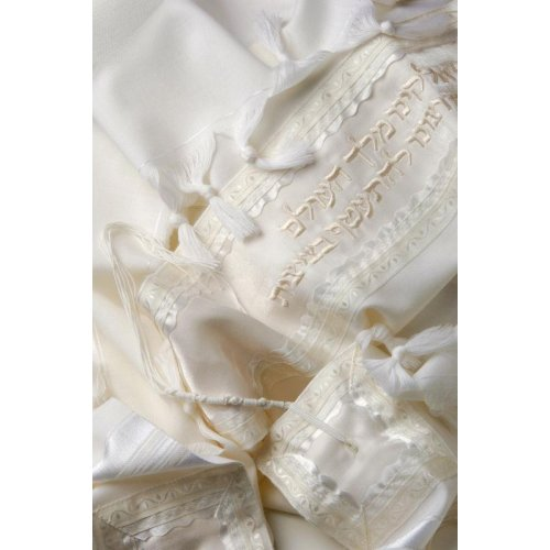 Galilee Silk Off White Wool Tallit Set