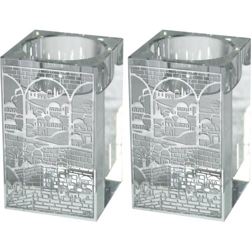 Glass Candlesticks - Metal Jerusalem Overlay Design