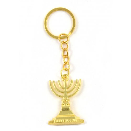 Gold Colored Menorah Key-chain