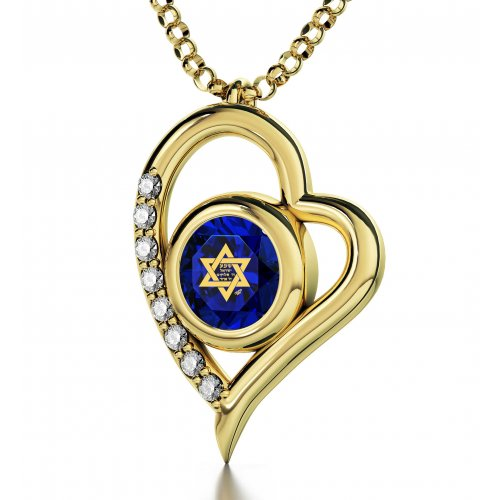 Gold Plate Star of David Shema Heart Necklace by Nano