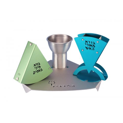 Green Blue and Silver 4-Piece Havdalah Set - Aluminum by Shraga Landesman