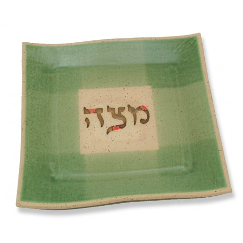 Green Handmade Ceramic Matzah Plate by Michal Ben Yosef