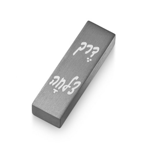 Grey Successful Journey in Hebrew Aluminum Car Mezuzah - Adi Sidler