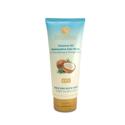 H&B Coconut Oil Restorative Hair Mask to Nourish and Restore hair
