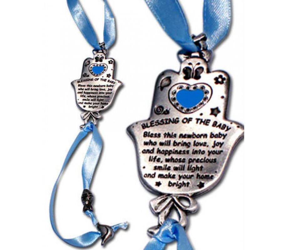 Hamsa Heart Jewish Blessing For The Baby By Yealat Chen Canaan