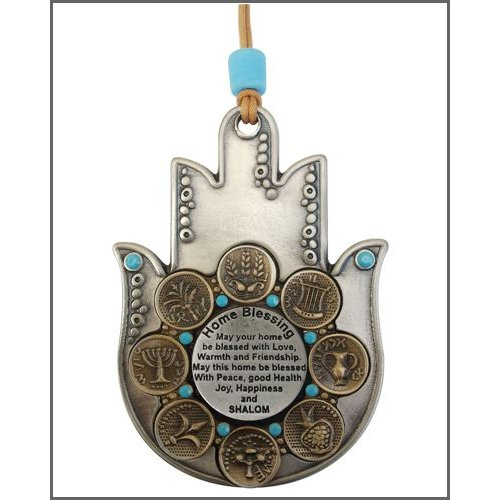 Hamsa Wall Blessing with ancient coin replica