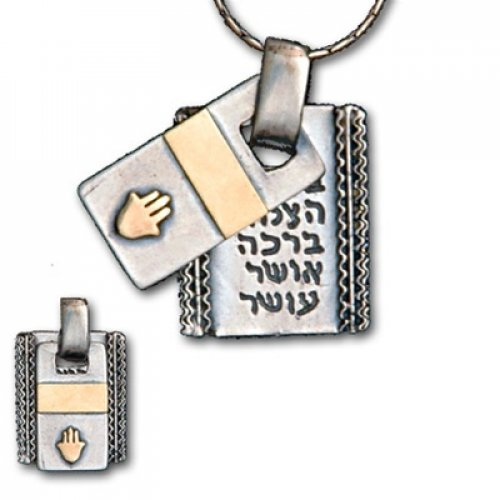 Hamsa with Blessings Silver and 14K Jewish jewelry by Golan Jewelry