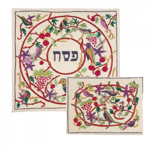 Hand Embroidered Matzah and Afikoman Set, Pastoral Scene - Yair Emanuel