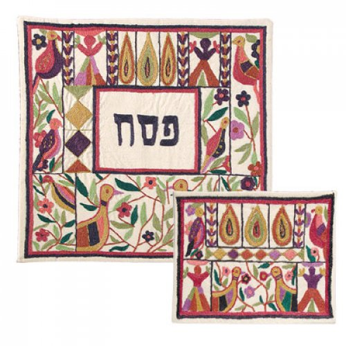 Hand Embroidered Matzah and Afikoman Set, Nature Scenes - Yair Emanuel