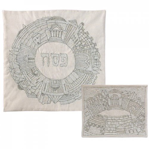 Hand Embroidered Matzah and Afikoman Set, Silver Jerusalem Circle - Yair Emanuel