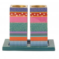 Hand Painted Lively and Multicolored Wood Candlesticks - Yair Emanuel