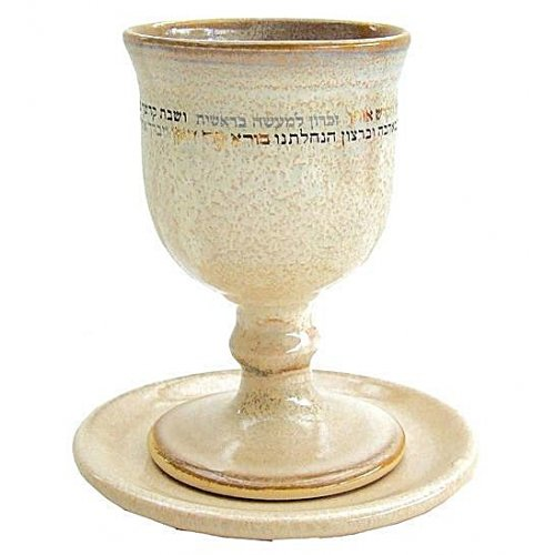 Handmade Ceramic Kiddush Cup in Brown Gold by Michal ben Yosef