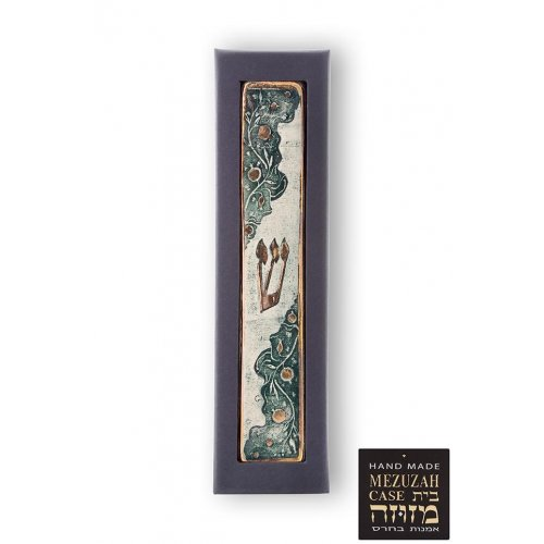 Handmade Ceramic Mezuzah Case, Pomegranate Design - Art in Clay