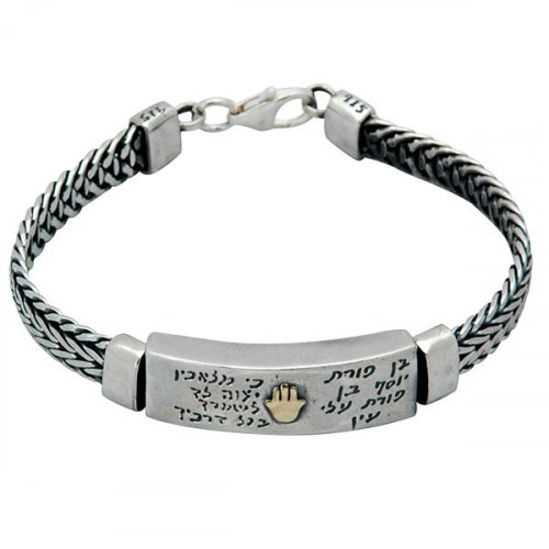 Heavenly Protection Silver Bracelet