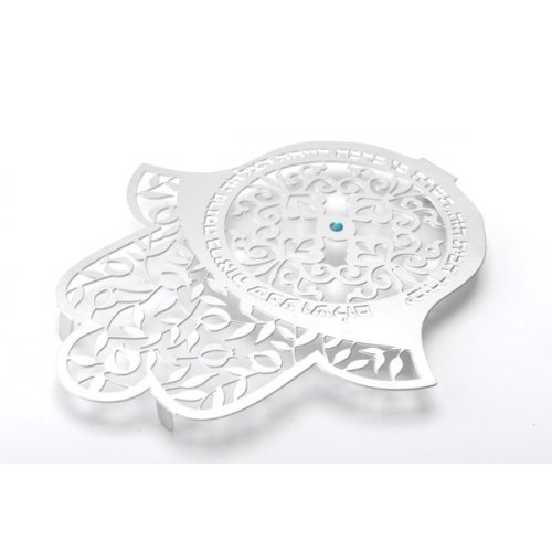 Hebrew Floating Letters Wall Hamsa - Blessings by Dorit Judaica