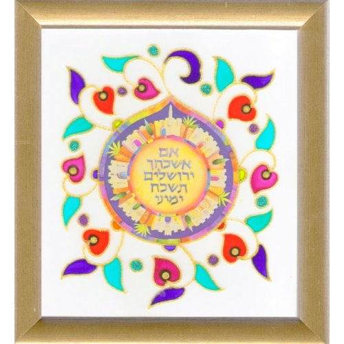 Hebrew or English Jerusalem Wall Blessing - Dvora Black
