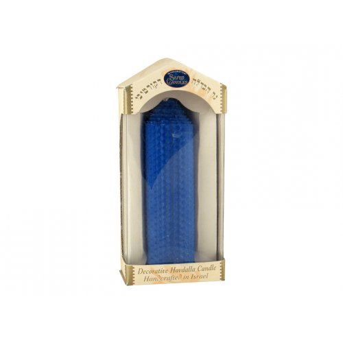 Honeycomb Design Safed Havdalah Candle
