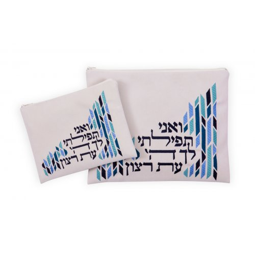 Impala Off-White Tallit and Tefillin Bag Embroidered Prayer, Blue - Ronit Gur