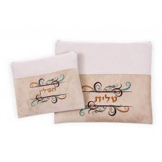 Impala Tallit Bag Set, Off-White and Brown with Decorative Swirl - Ronit Gur