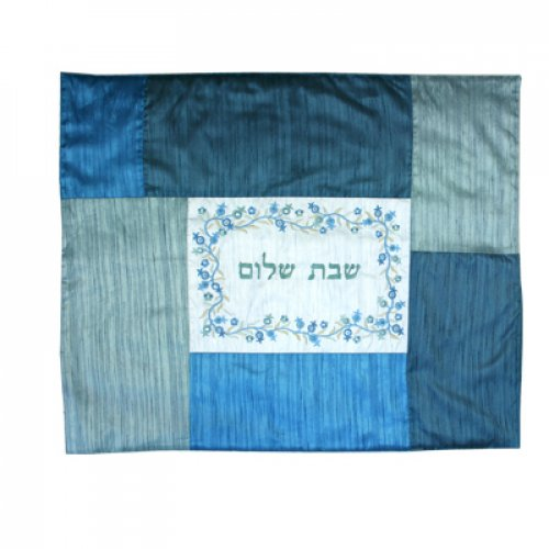 Insulated Hot Plate Cover for Shabbat, Lecha Dodi - Blue Flowers and Birds by Yair Emanuel