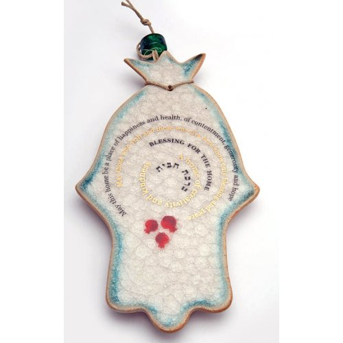 Ivory Ceramic Hamsa Home Blessing in English with 24 K Gold - Michal Ben Yosef
